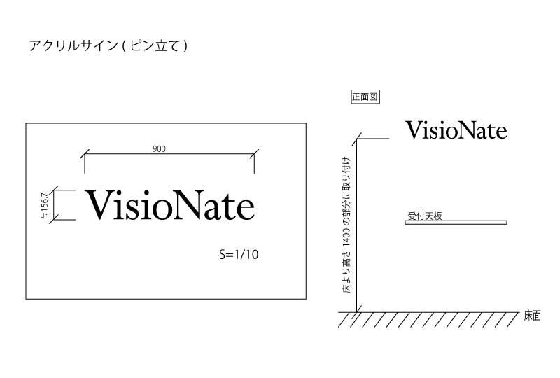 渋谷区の会社様の看板資料 さいたまの看板屋