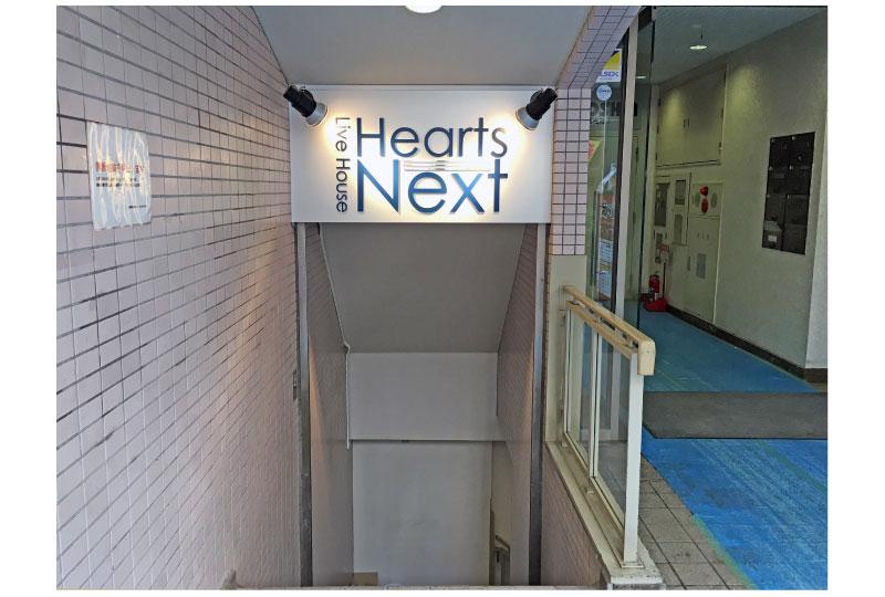 豊島区ライブハウスの看板 さいたまの看板屋