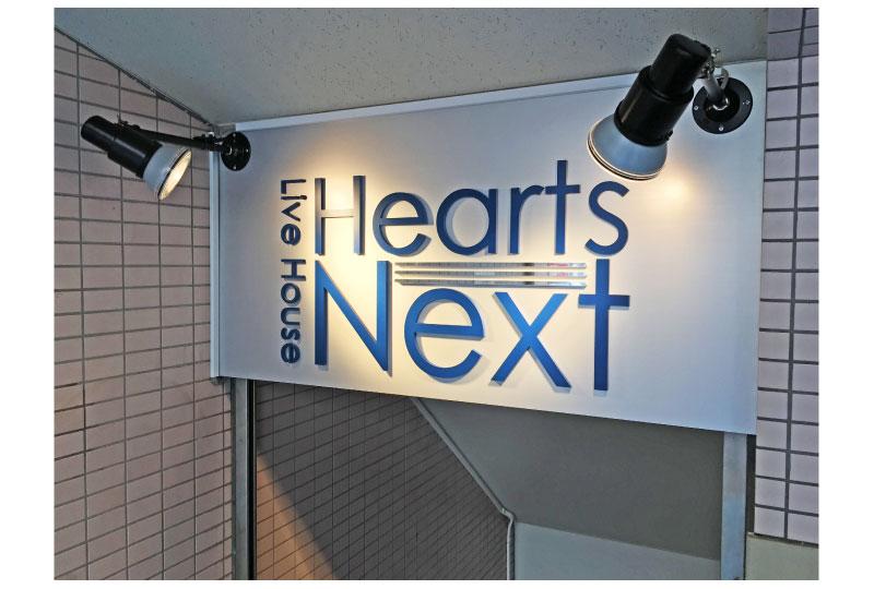 豊島区ライブハウスのパネルサイン さいたまの看板屋