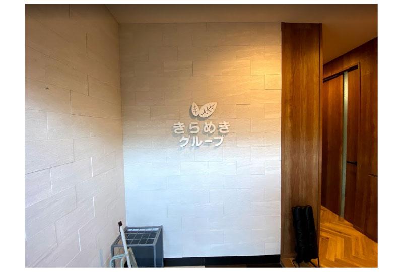 グループロゴサイン(練馬区田柄の訪問介護の事業所)
