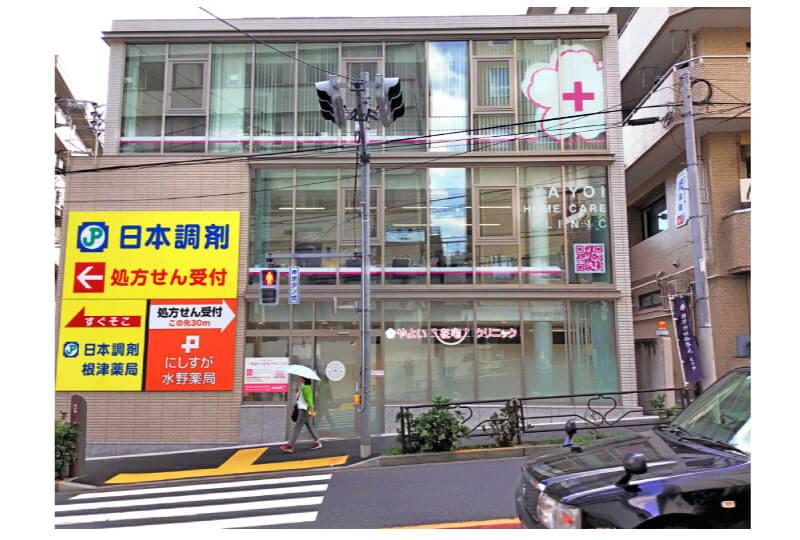 文京区のクリニックの店舗看板(ウインドウサイン)